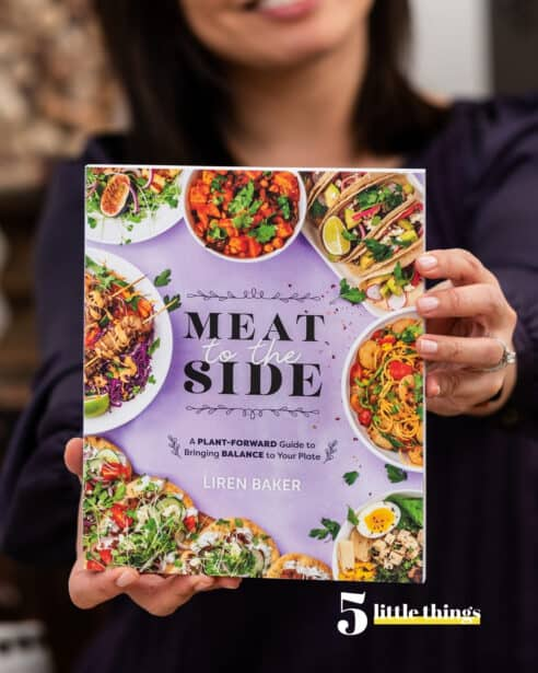 Unboxing advance copy of Meat to the Side, one of Five Little Things I loved the week of October 23, 2021.